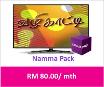 Astro Value Pack Namma
