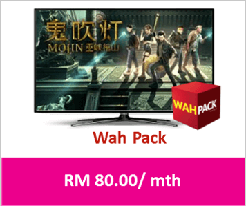 Astro Value Pack Wah