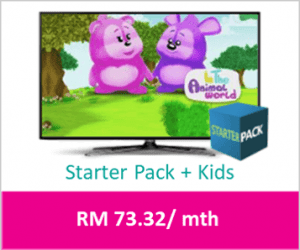 Astro Package - Starter Pack Kids