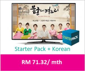 Astro Package - Starter Pack Korean Detail