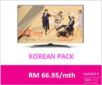 Astro Package - korean packs