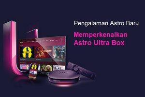 astro ultra box