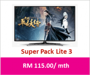 Astro Package - SuperPack Lite 3