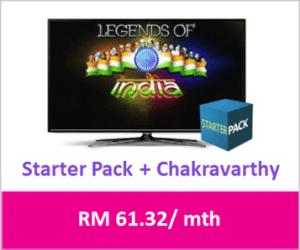 Starter Pack Chakravarthy